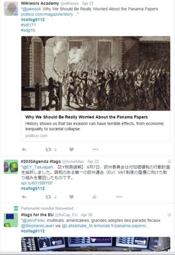 A #cofog0112 Twitter timeline